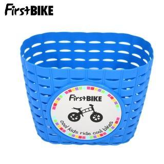 【FirstBIKE】兒童滑步車/學步車 原廠車前小籃子(藍)