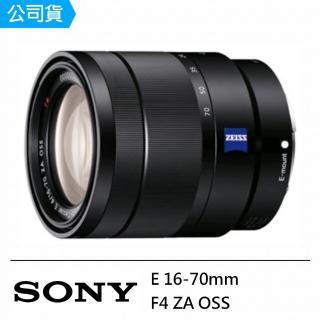【SONY】卡爾蔡司 E 16-70mm F4 ZA OSS變焦鏡(公司貨)