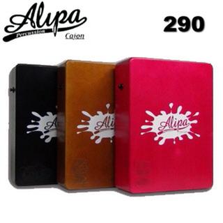 【Alipa 台灣品牌】超值套裝組 cajon木箱鼓29系列+專用保護袋+教學書 台灣製造