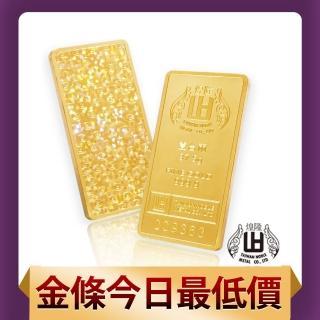 【煌隆】1台兩幻彩純金條(金重37.5公克)