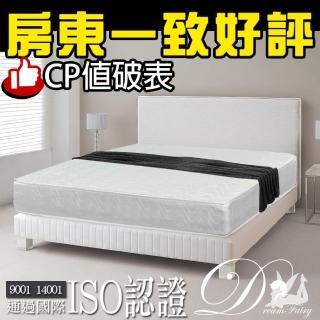 【睡夢精靈】雅典飯店級超柔軟獨立筒彈簧床墊(3.5尺)