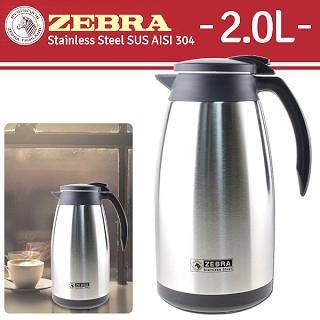 【斑馬牌ZEBRA】咖啡真空壺(2L)