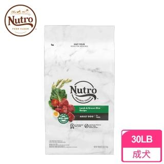【美士Nutro】成犬 羊肉+米 原顆粒(30磅)