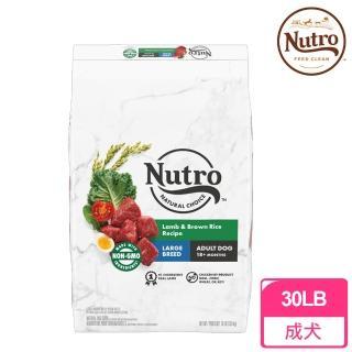 【美士Nutro】大型成犬 羊肉+糙米(30磅)
