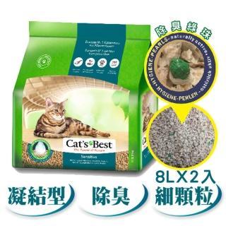 【德國凱優CAT'S BEST】強效除臭木屑砂8L(2包入)