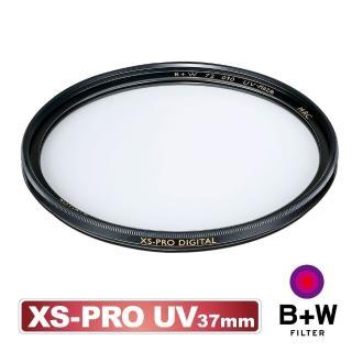 【B+W】XS-PRO UV 37mm(MRC超薄框奈米鍍膜保護鏡)