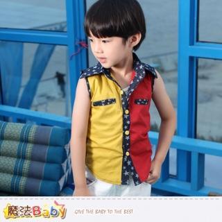 【魔法Baby】男童襯衫-帥氣無袖襯衫-男童裝(k34561)