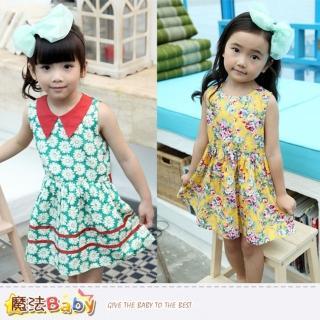 【魔法Baby】洋裝-夏威夷風女童連身裙洋裝(k34523)