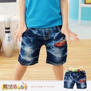 【魔法Baby】牛仔短褲-水洗潮爆款(k34691)