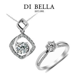 【DI BELLA】GIA認證0.30克拉/F/VS2/3EX八心八箭完美車工鑽戒/項鍊(2選1)