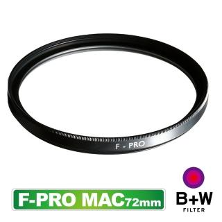 【B+W】F-PRO 010 UV 72mm(MRC多層鍍膜保護鏡)