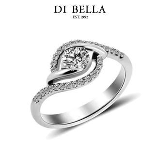 【DI BELLA】Celebration 0.30克拉H&A八心八箭美鑽戒指