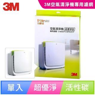 【3M】超優淨型空氣清淨機MFAC-01專用濾網(MFAC-01F)
