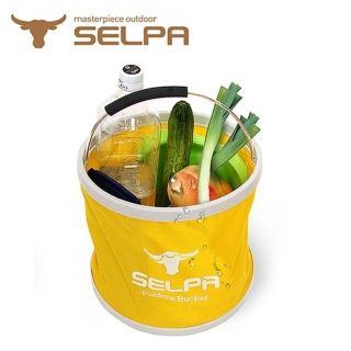 【韓國SELPA】收納大容量可摺疊多用途水桶/裝水/釣魚/露營/洗車.(黃)