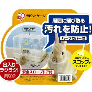 【日本IRIS】豪華型兔籠SSR-750(黃色)