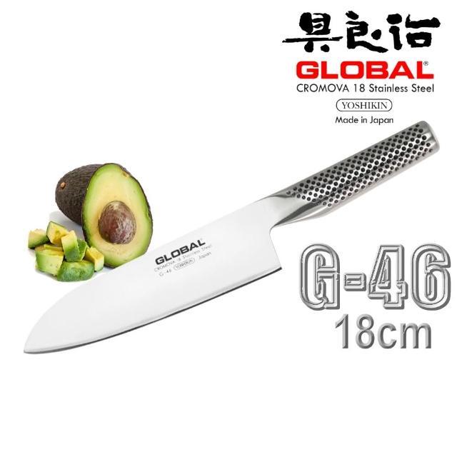 【YOSHIKIN 具良治】日本GLOBAL主廚刀18CM(G-46)