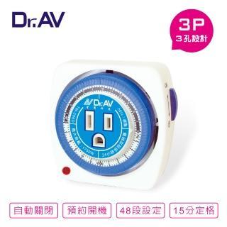 【Dr.AV】24小時制 省電定時器(TM-306D)