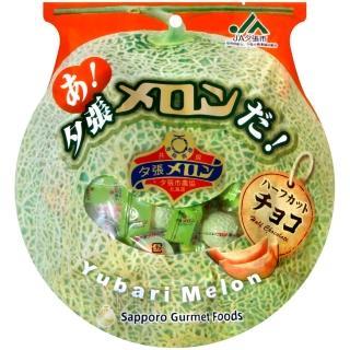 【札幌Gurumefood】夕張哈密瓜巧克力(65g)