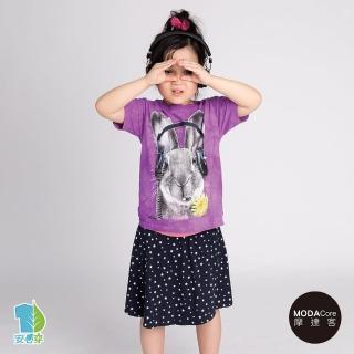 【摩達客】美國進口The Mountain DJ嘻哈兔 設計T恤(現貨)