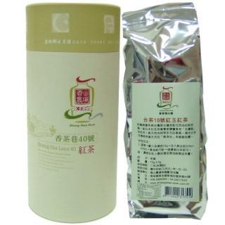 【魚池鄉紅茶】18號紅玉紅茶/紙罐(75gx10瓶)