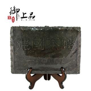 【御上品】2003年2kg建國熟茶磚一九四九(2kg)