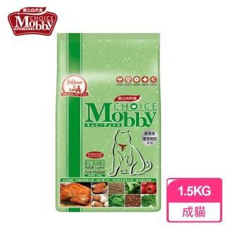 【莫比Mobby】低卡化毛配方(1.5公斤)