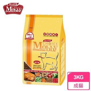 【莫比Mobby】成貓化毛配方(3公斤)