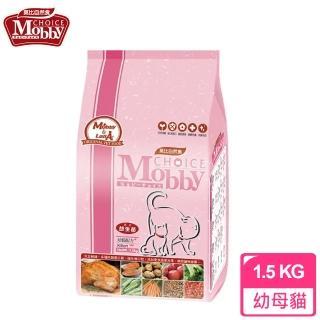 【莫比Mobby】幼母貓配方(1.5公斤)