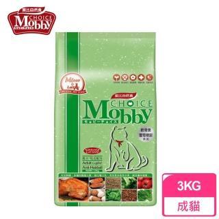 【莫比Mobby】低卡化毛配方(3公斤)