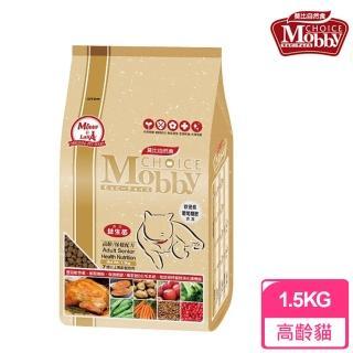 【莫比Mobby】高齡貓/老貓化毛配方(1.5公斤)
