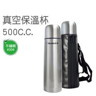 【樂生活】500CC真空保溫瓶