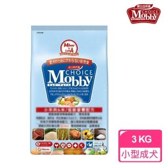 【莫比Mobby】小型成犬專用配方 羊肉+米 小顆粒(3公斤)