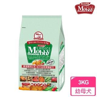【莫比Mobby】小型幼母犬專用配方 雞肉+米 小顆粒(3公斤)