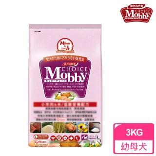 【莫比Mobby】中大型幼母犬專用配方 羊肉+米(3公斤)