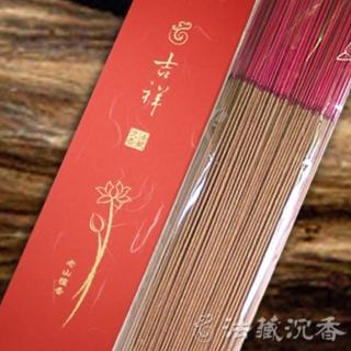 【法藏沉香】老山檀香-吉祥-尺三、尺六立香(2盒入)