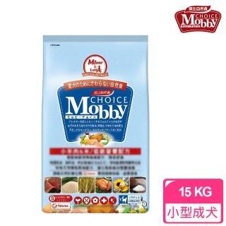 【莫比Mobby】小型成犬專用配方 羊肉+米 小顆粒(15公斤)
