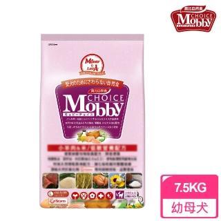 【莫比Mobby】中大型幼母犬專用配方 羊肉+米(7.5公斤)