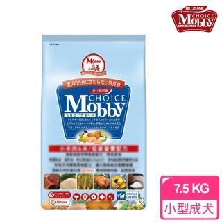 【莫比Mobby】小型成犬專用配方 羊肉+米 小顆粒(7.5公斤)