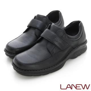 【La new】DCS氣墊休閒鞋(男213014930)