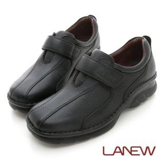 【La new】DCS氣墊休閒鞋(男214015331)