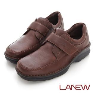 【La new】DCS氣墊休閒鞋(男213014900)