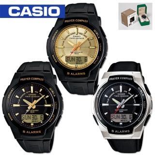 【CASIO 卡西歐】溫度、朝拜、數字羅盤指南針多功能錶(CPW-500HL/CPW-500H)