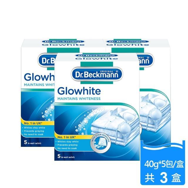 【Dr. Beckmann】GloWhite德國原裝進口貝克曼博士衣物超亮白洗劑(3盒入)