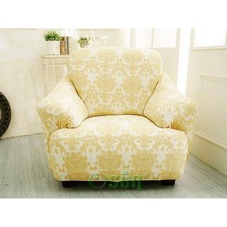 【Osun】一體成型防蹣彈性沙發套、沙發罩(米色緹花款1人座CE-173)