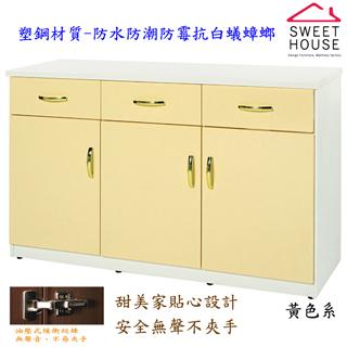 【甜美家】防潮戰士4尺拉門門電器/碗盤收納櫃(四色可選)