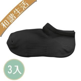 【和諧生活有機棉】船型襪『3入』(黑色 22-24cm)