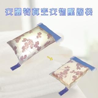【TSL】衣麗特真空衣物壓縮收納袋(M號 4入)