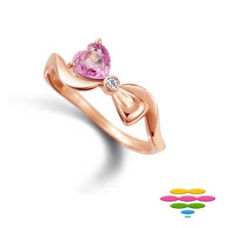 【彩糖鑽工坊】蝴蝶結系列 粉紅剛玉鑽石戒指(CL-RD103)