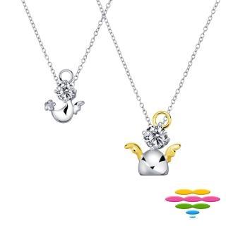 【彩糖鑽工坊】爍光系列 鑽石項鍊(CL-PD96)