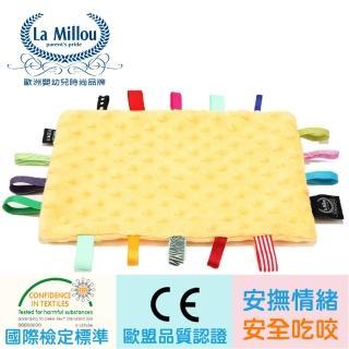 【La Millou】豆豆安撫巾(清恬芒果黃)